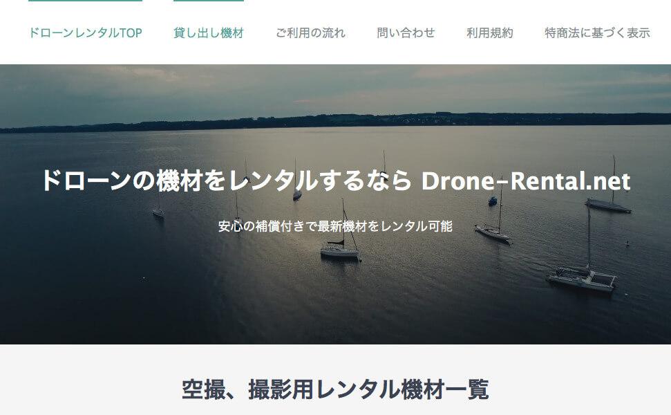 Drone-Rental.net