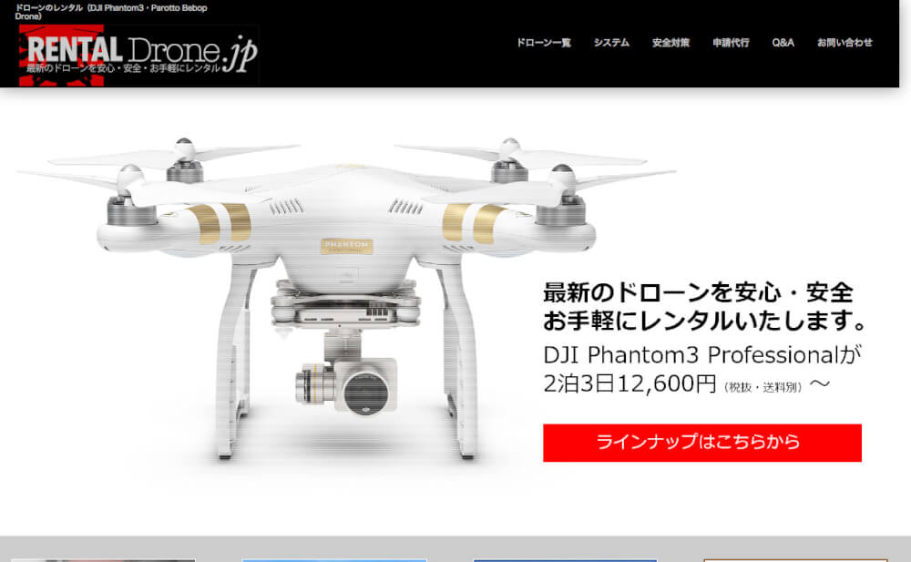 RENTAL Drone.JP