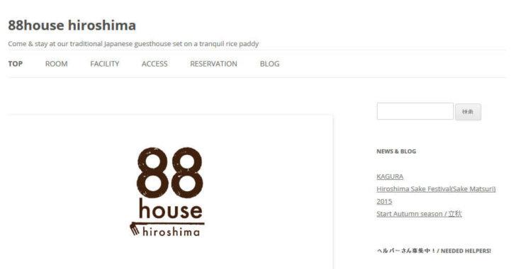 88house hiroshima - 88ハウス広島