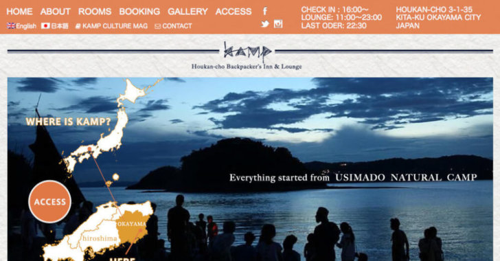 KAMP  Houkan-cho Backpackers 岡山奉還町のゲストハウス&CAFEラウンジ