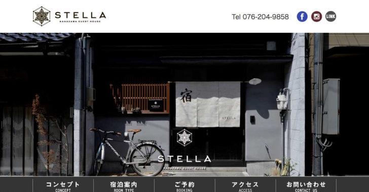 金沢東山茶屋街ゲストハウスステラ-kanazawa higashiyama guesthouse stella