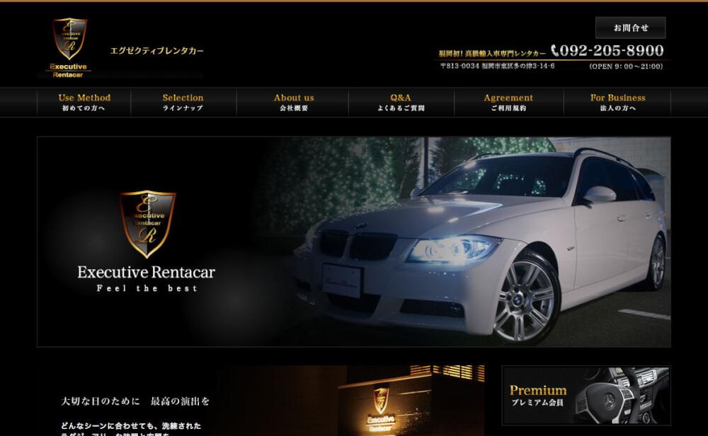 エグゼクティブレンタカー|エグゼクティブレンタカー 福岡初の外車(輸入車)専門レンタカー