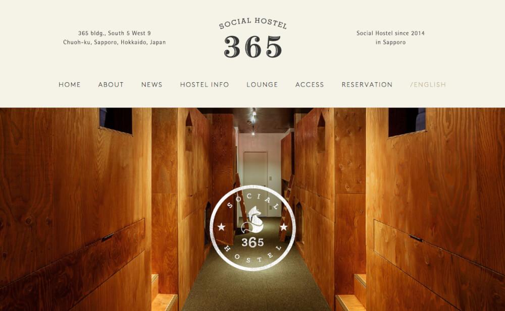 札幌のゲストハウス | SOCIAL HOSTEL 365