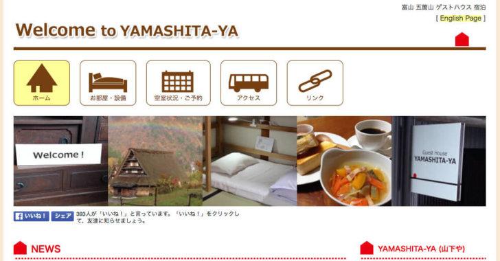 YAMASHITA-YA