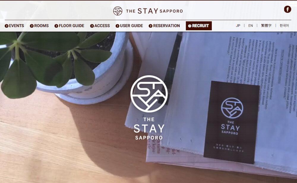 札幌 ゲストハウス THE STAY SAPPORO