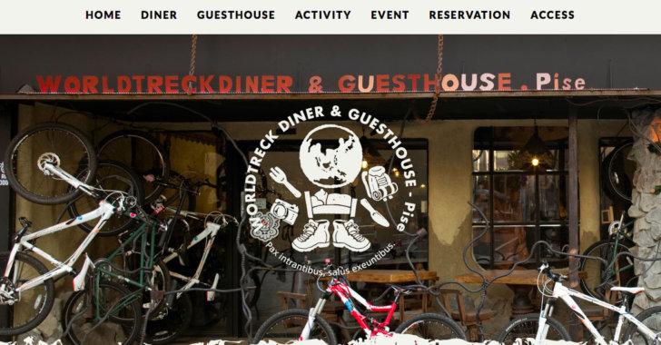 長野のゲストハウス&レストランバー WORLDTRECK DINER & GUESTHOUSE - Pise