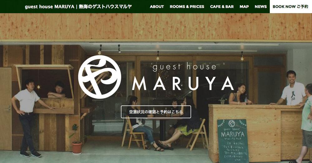 熱海のゲストハウス guest house MARUYA