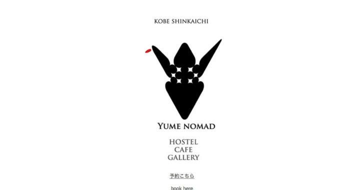 神戸・新開地のゲストハウスHostel Yumenomad(ユメノマド)