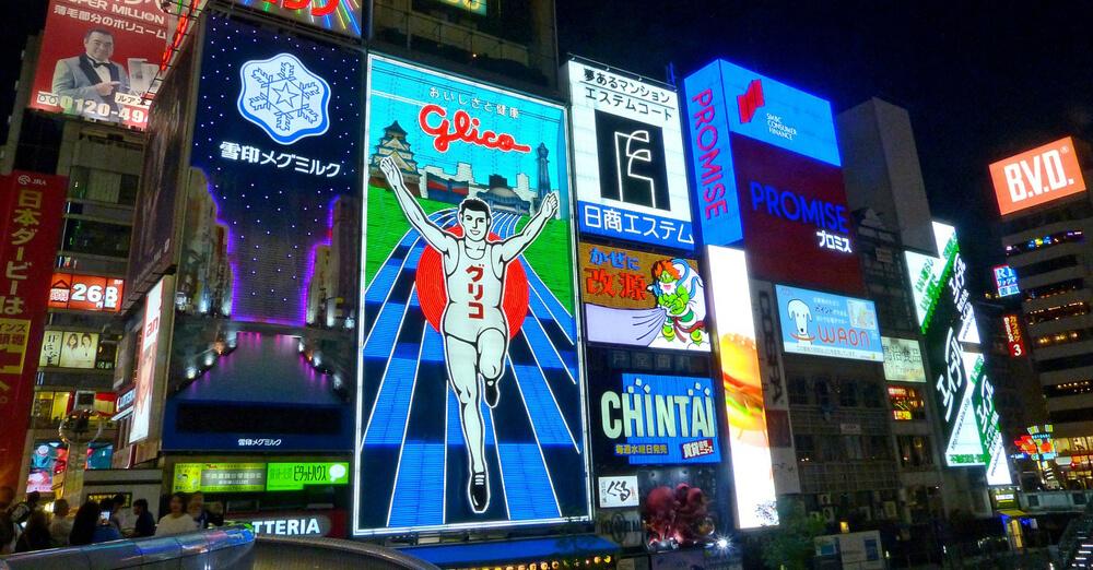 大阪府のゲストハウスまとめ!一度は行きたいおすすめの宿!
