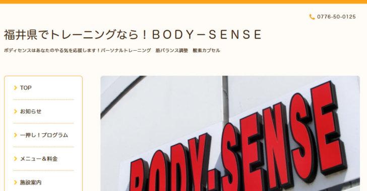 BODY-SENSE