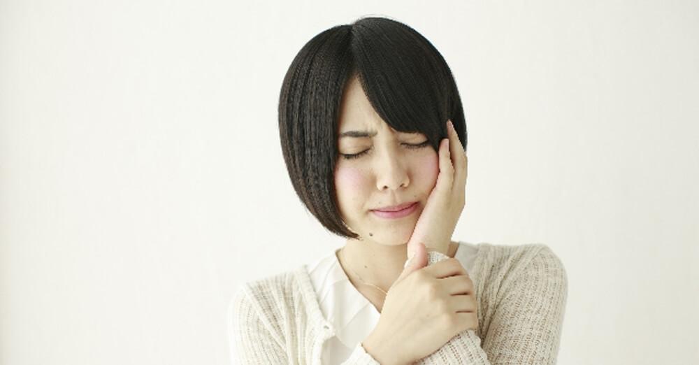 【実体験】妊娠中の歯痛の対処法!妊婦で虫歯はかなりきつい!
