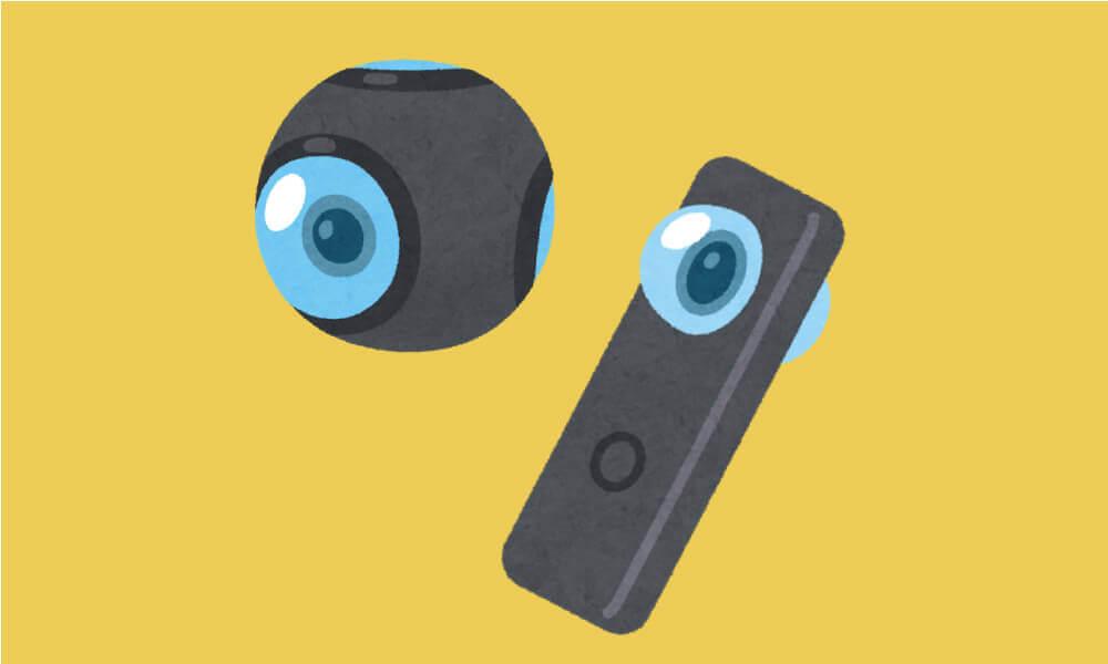 全天球カメラ(全方位・360度)